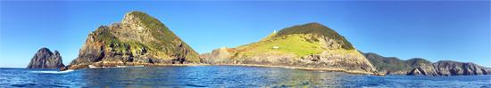 Piercy Island